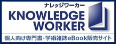 kw_banner_2